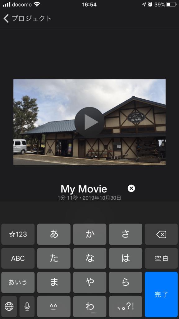 MyMovie