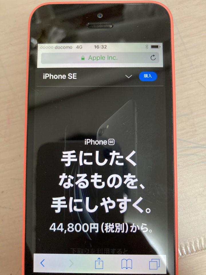 iPhone5cは成功!