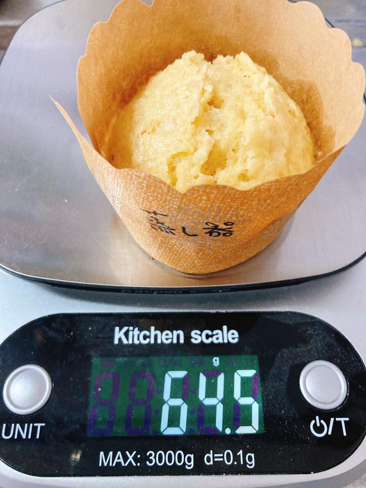 蒸し器調理5分後